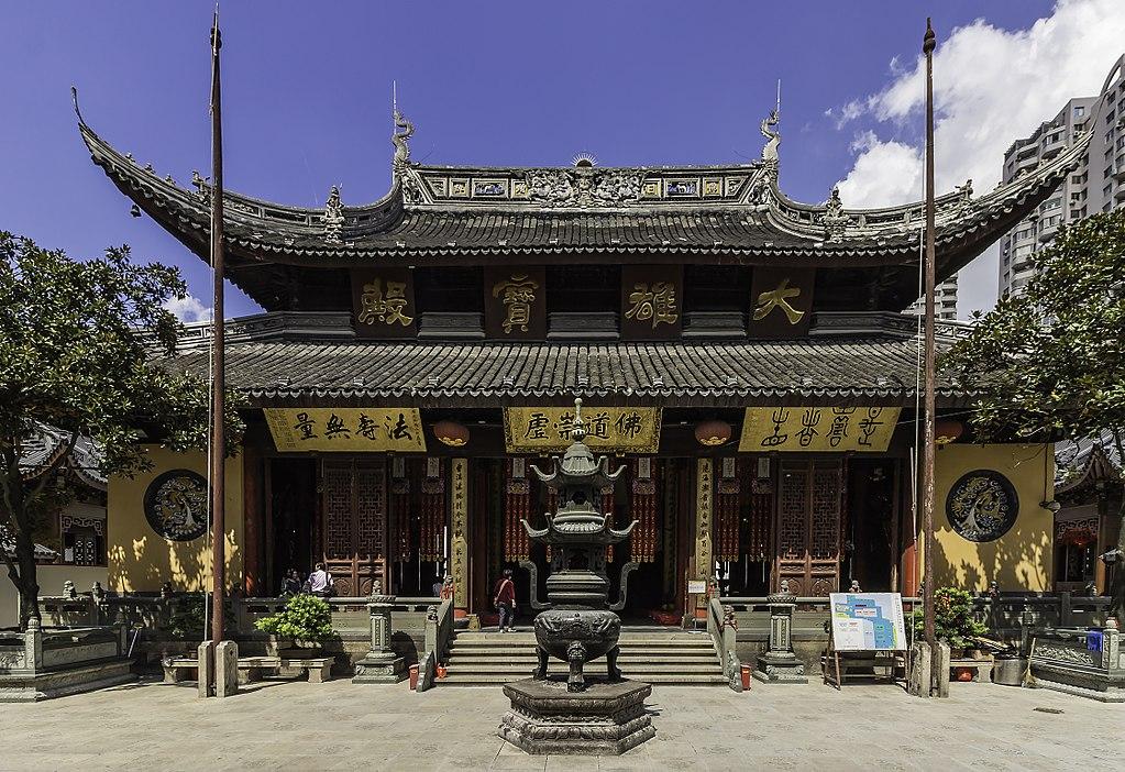 1024px-Shanghai_-_Jade_Buddha_Temple_-_0058