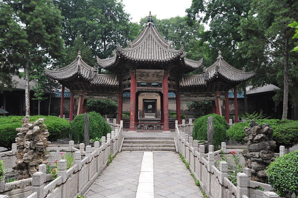 1024px-1_great_mosque_xian_2011