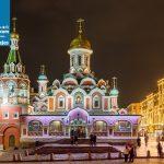 1024px-Catedral_de_Nuestra_Señora_de_Kazan,_Moscú,_Rusia,_2016-10-03,_DD_01-02_HDR