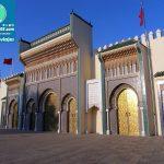 1024px-Fes.Dar_el-Makhzen