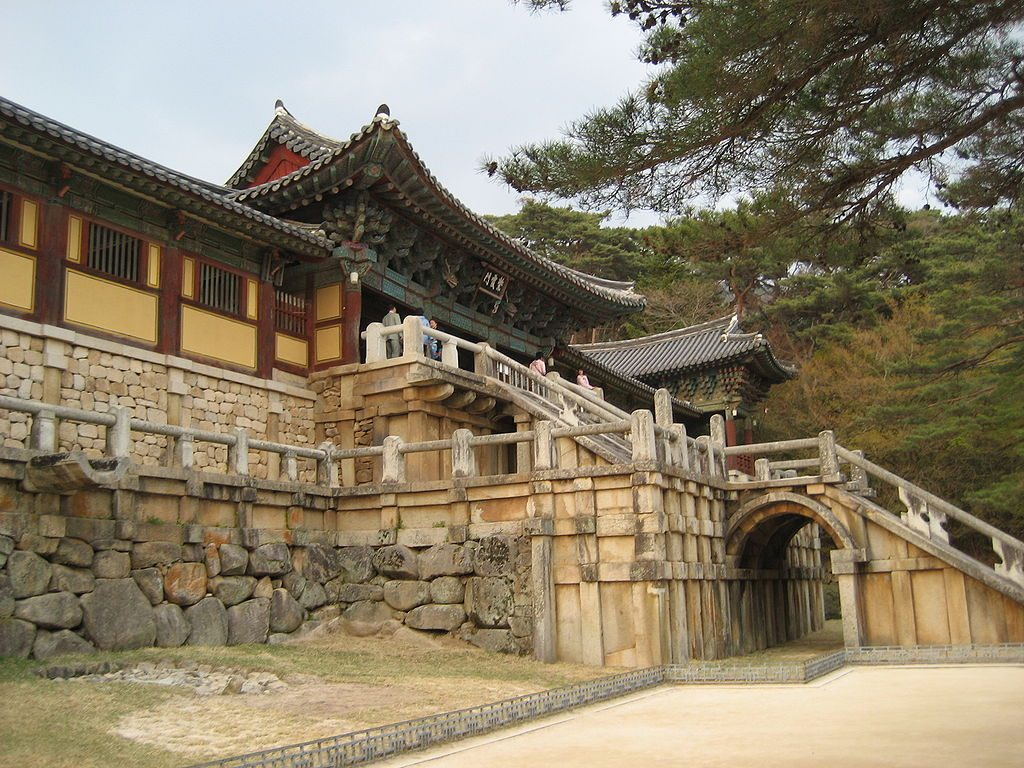 1024px-Korea-Gyeongju-Bulguksa-32