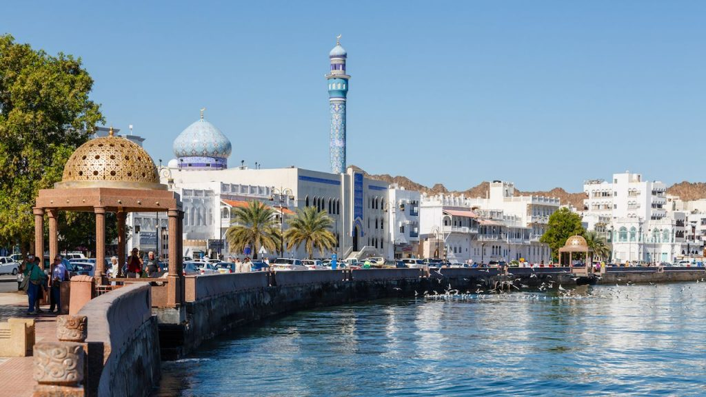 Downtown-Muscat-Oman