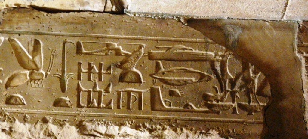 Hieroglif_z_Abydos