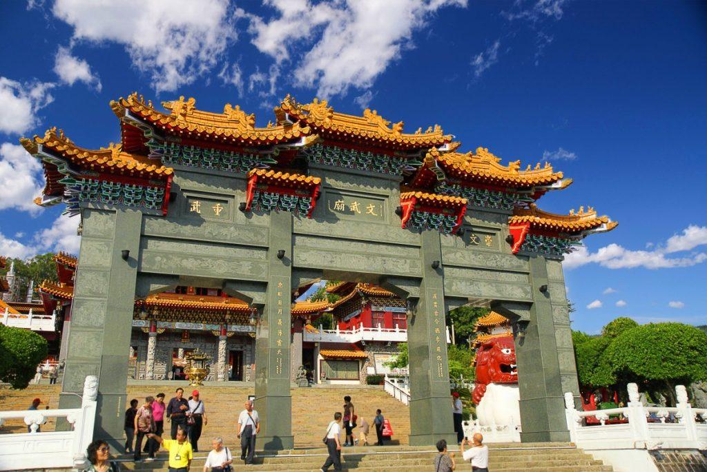 wen_wu_temple_sun_moon_lake_nantou_district_taiwan_temple_chinese_religion_shrine-746362